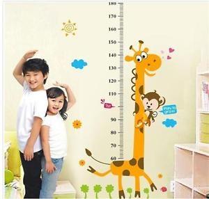 ความสูงของเด็ก