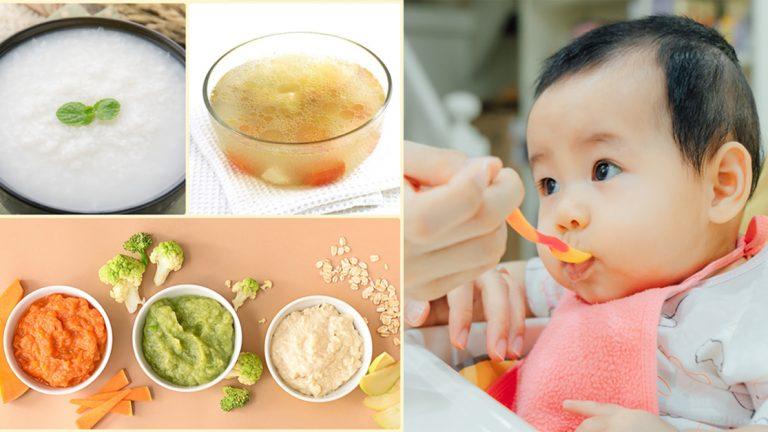 รวมสูตร ข้าวต้มสำหรับเด็ก 6 เดือน ขึ้นไป อิ่มอร่อย ได้ประโยชน์ ครบถ้วน